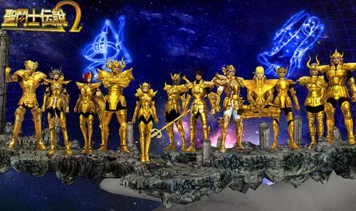 十二星座黄金圣斗士再聚首