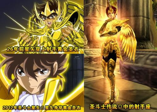 不同时代的黄金座射手圣斗士摩羯座闷骚男五个特证图片