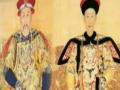 中国历史悬案大解密-乾隆身世之谜:汉人真的偷了大清江山?