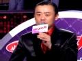 《中国梦想秀》周立波梦想照进现实