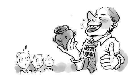 动漫 简笔画 卡通 漫画 手绘 头像 线稿 450_269