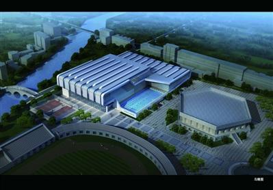萧山区体育中心整体改造三期(游泳健身中心)方