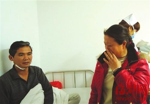 表情 莆田/看到丈夫一脸痛苦的表情,妻子忍不住掉下了眼泪