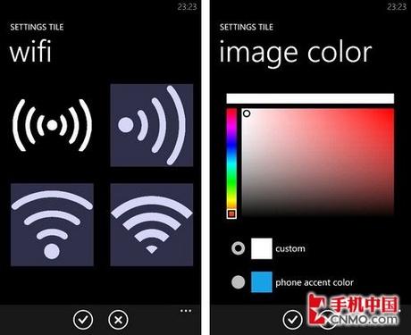 图形及颜色设置