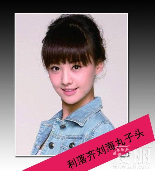 长直发刘海发型图片_刘海发型-胖脸长直发齐刘海发型,中长直发 齐刘