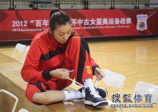 中国女篮官网 中国女篮新闻