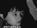 川岛芳子生死之谜大揭秘第1集:穷途末路