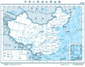 苏门答腊北部附近海域21日发生6.1级地震(组图)