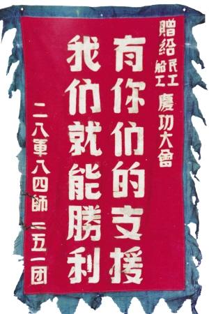南京长江大桥翻绳步骤的图片