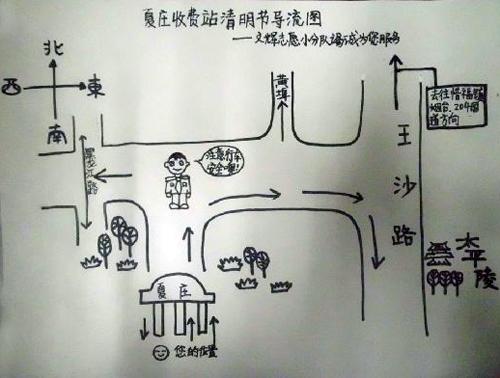"""手绘导航地图""""萌""""翻网络"""