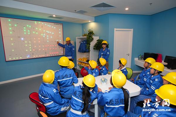 希乐城儿童职业探索乐园开业 可体验百余种职业(组图)