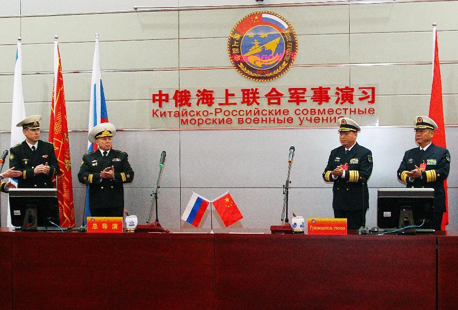 海上联合-2012中俄海上联合军事演习正式开