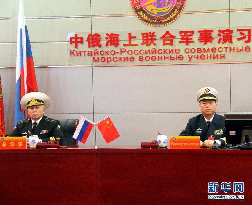 高清:中俄海上联合军事演习正式开始(组图)-搜