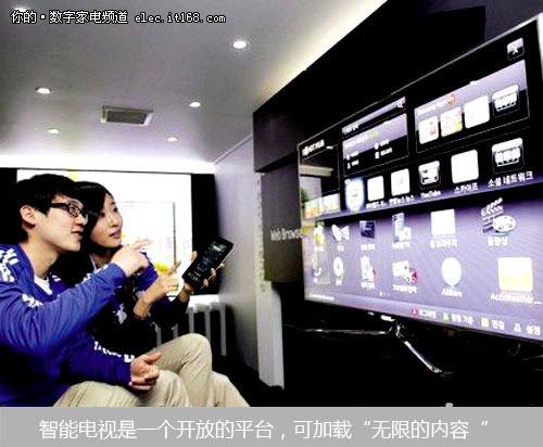 智能电视怎么样?详解智能电视优缺点
