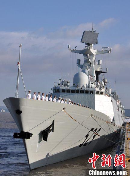 """""""舟山""""号导弹护卫舰。"""