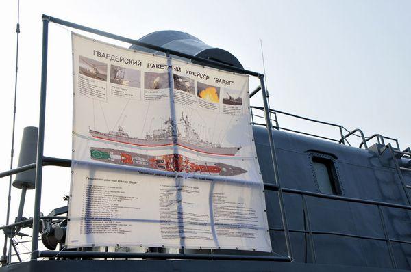 """""""瓦良格""""号上悬挂的舰艇基本资料介绍。新华军事记者杨雷摄"""
