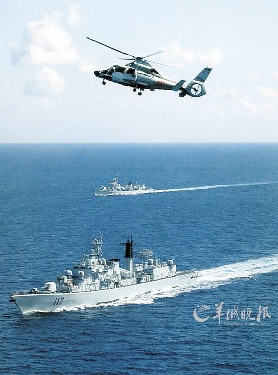 """中国海军""""哈尔滨""""号驱逐舰(舷号112)。"""