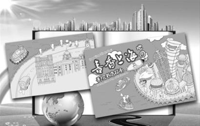 首张手绘书香上海地图问世图片