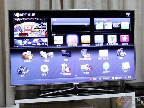 三星UA55D8000YJ液晶电视