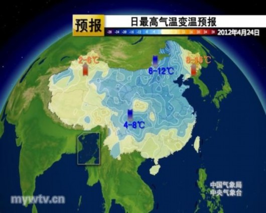 中央气象台今日17时发布未来三天全国天气预报-今夜起中东部迎大范