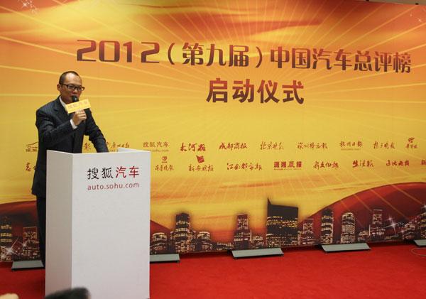 主流媒体联盟主席单位 重庆晚报副总经理李丕强
