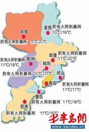杭州未来一周天气预报 杭州未来30天气预报 杭州未来10天气预报