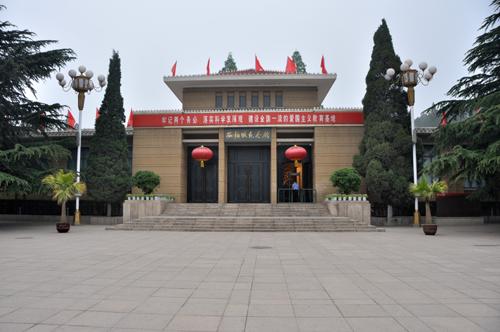 西柏坡纪念馆 人民网记者 杨高宇