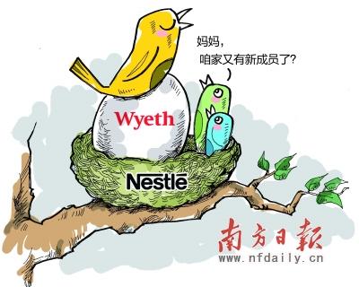 118.5亿美元收购惠氏 雀巢成中国最大奶粉企业