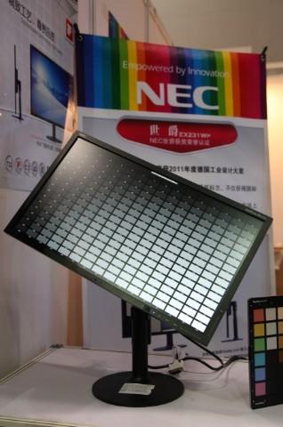 NEC世爵人体工学设计