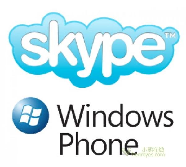 微软发布完整版wp系统skype应用程序(组图)