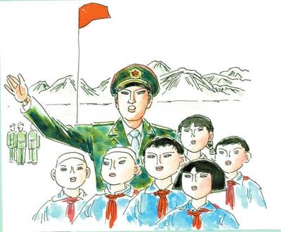 各民族小孩手拉手卡通