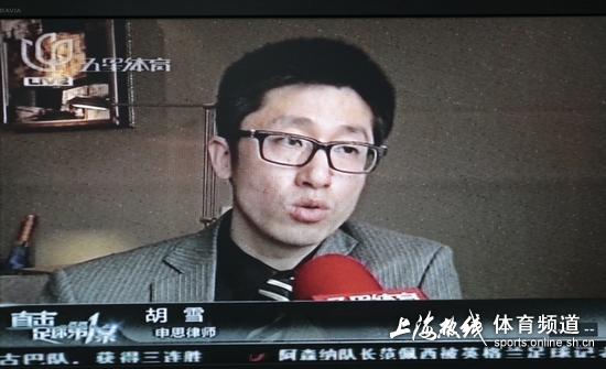 庭审结束后申思代理律师接受媒体采访