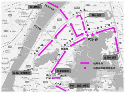 本报讯(记者李亦中 通讯员王威 罗雷松)武汉华侨城欢乐谷将于4月29日图片