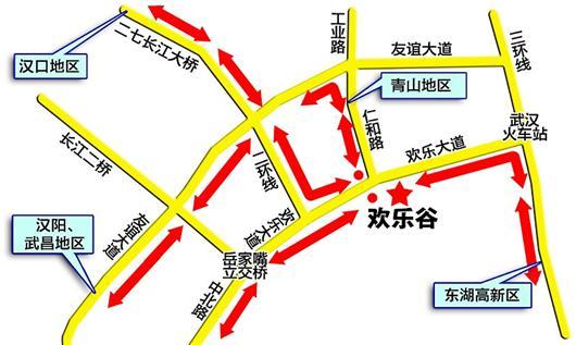 湖北日报讯 图为:昨日,本报邀请读者体验武汉欢乐谷娱乐设施.图片