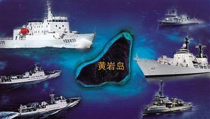 黄岩岛:<em>中菲海战</em>一触即发