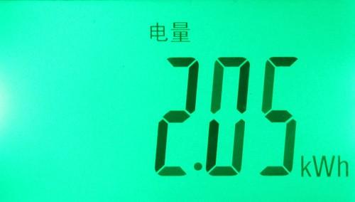 制热第一小时耗电量2.05kWh