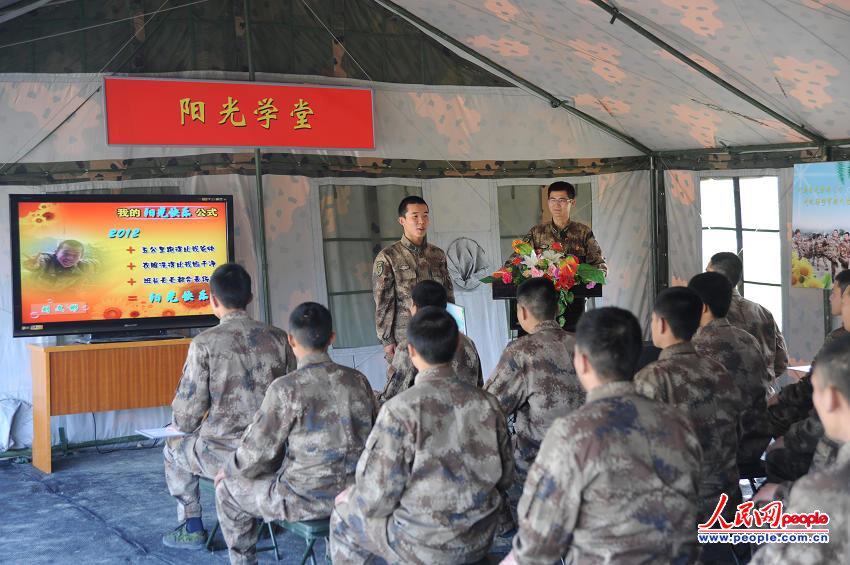 高清组图:福建省军区打造