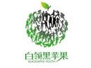 先锋倡导奖:白领黑苹果