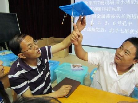 青海湟中县科学教师培训