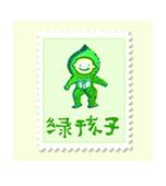 协同合作奖:《绿孩子》自然艺术季度刊物