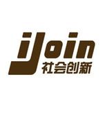 协同合作奖:iJoin同益社会创新实践项目