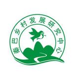 协同合作奖:巴中市7.6及9.18特大洪灾联合救援