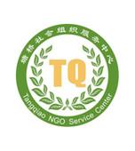 协同合作奖:跨界合作 公益创新