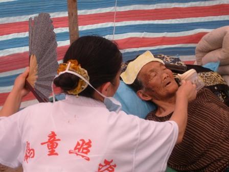 长期照护全国联盟成员照护5.12震灾受伤老人