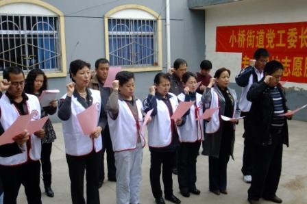 长期照护全国联盟青海玉树震灾专业照护志愿服务团临时党支部成立,党员代表宣誓