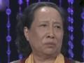 《影视风云路》片花 孙桂田谈及两度离婚现场泪崩