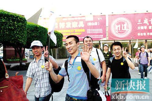 台湾/富士康优秀员工免费游台湾(图)
