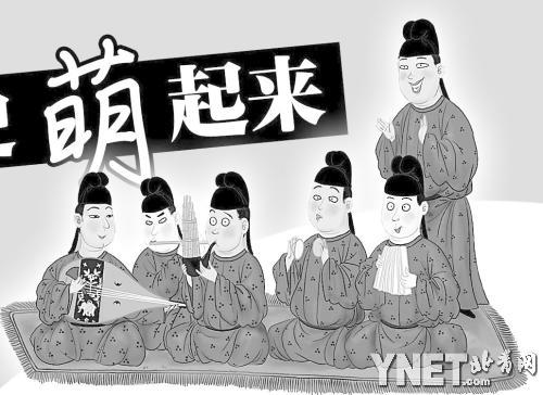 王非学生让历史萌起来(组图)a学生漫画图片漫画图片