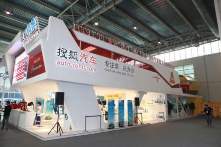2012年北京车展搜狐汽车展台