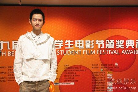 马可出席北京大学生电影节